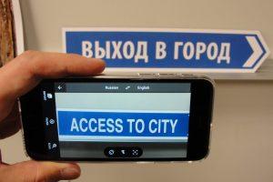 mejores apps de realidad aumentada