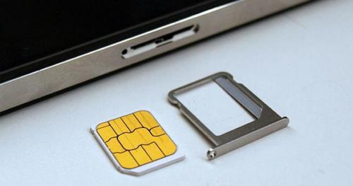 Cambiar pin SIM Iphone