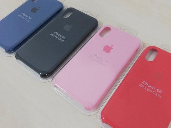 comprar funda silicona para iphone