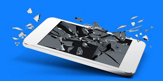 Contratar seguro para móvil