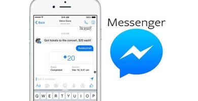 Aplicación de Messenger para iPhone
